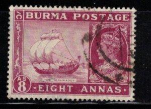 BURMA Scott # 61 Used - KGVI & The Irrawaddy