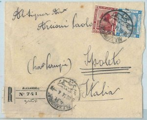71121 - EGYPT  - POSTAL HISTORY -   REGISTERED COVER  to ITALY 1914
