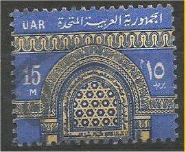 EGYPT, 1964, used 15m, Window, Scott 606
