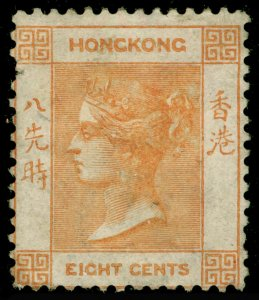 HONG KONG SG11a, 8c brownish orange, M MINT. Cat £500. WMK CC.