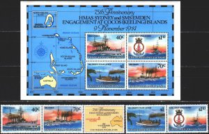 Cocos Islands. 1989. 220-23, bl8. Steamboats. MNH.