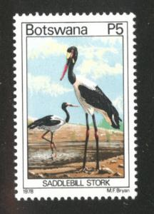 BOTSWANA Scott 214 Saddlebill stok bird stamp MH*