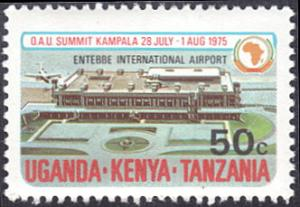 Kenya-Uganda-Tanzania # 308 mnh ~ 50¢ OAU - Entebbe International Airport