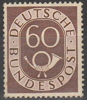 Germany #682 MNH   CV 90.00  (A12580)