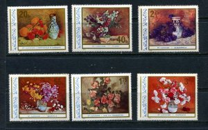 Romania 1976 Mi3382-7 Art  Flowers  MH 8015