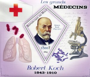RED CROSS Robert Koch s/s Perforated Mint (NH) #2