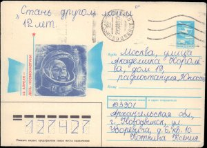Russia, Postal Stationery, Space