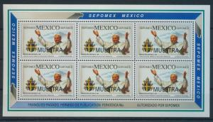 MEXICO 1992 POPE John Paul Unissued Specimen Essay Religion Sheet of 6 MNH(MEX1)