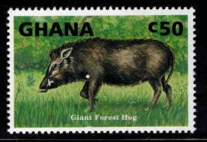 GHANA Scott 1538 MH* Giant Hog