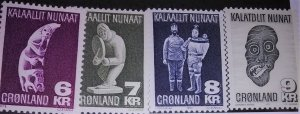 Greenland Huge Discounts up to 75% off #102-5 mint  was $12.00