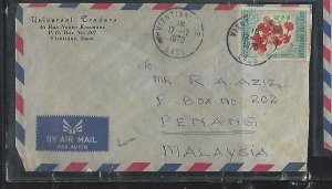 LAOS   (PP3008B) 1970   FLOWER   STAMP   A/M TO MALAYSIA