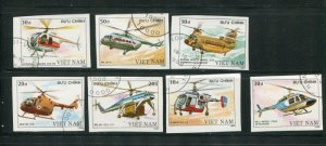 Viet Nam #1949-55 Imperf Used Heliocopters