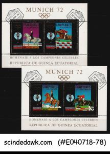 EQUATORIAL GUINEA - 1972 OLYMPICS MUNICH '72 / HORSE SET OF 2 M/S CTO