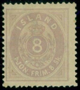 ICELAND #O2 (Tj2) 8sk Official, og, LH, VF, Nielsen certificate, Scott $650.00
