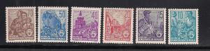 GERMANY - DDR SC# 227-30A F-VF OG 1955