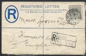 SIERRA LEONE 1921 GV 2d registered envelope used DARU to UK, ..............56978