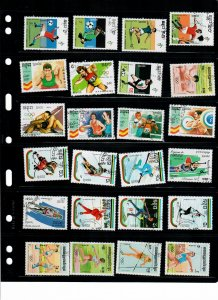 Cambodia Lot of 110 Stamps Mostly CTO
