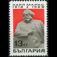 BULGARIA 1968 - Scott# 1657 Karl Marx Set of 1 NH