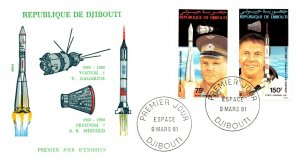 Djibouti, Worldwide First Day Cover, Space