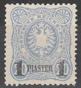 Germany Offices In Turkey #3  Unused CV $65.00 (A16808)