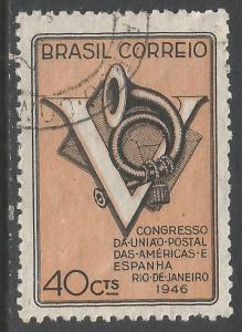 BRAZIL 643 VFU L693-5