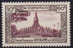 LAOS [1951] MiNr 0012 ( */mh )
