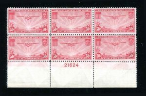 US Stamp Scott  C22 50¢ China Clipper Air Mail Plate Block MNH