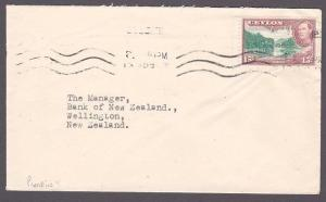 CEYLON 1947 cover to New Zealand, GVI 15c PERFIN Chartered Bank of India...87394