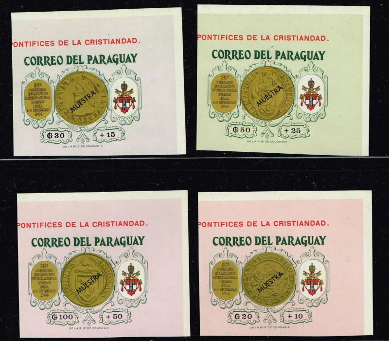 PARAGUAY STAMP COLLECTION LOT