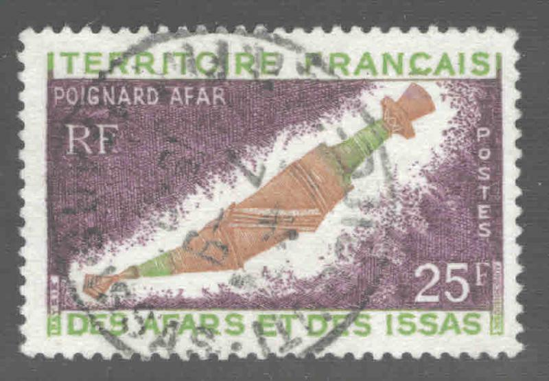 Afars and Issas Scott 341 Used dagger stamp