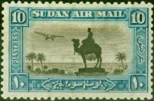 Sudan 1937 10p Brown and Greenish Blue SG57e P. 11.5 x 12.5 Fine Mtd Mint (6)
