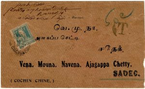 Indochina 1917 incoming cover to Sadec from India, 50c postage due, Scott J13