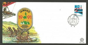 1991 Indonesia Boy Scout Jamboree FDC