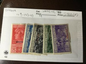 Eritrea - Sc# 129-133 Complete Set Mint Hinged MH Ferrucci Issue