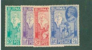 Burma 66-9 MH BIN$ 1.50
