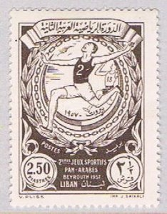 Lebanon 313 MLH Runners 1957 (BP53514)