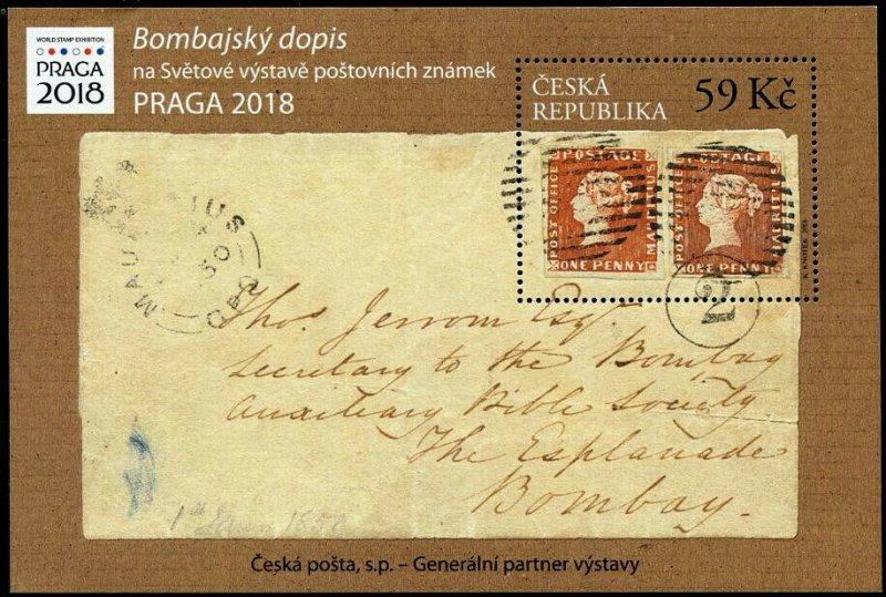 HERRICKSTAMP NEW ISSUES CZECH REPUBLIC Sc.# 3762 Praga 2018 Bombay Cover(S.O.S.)