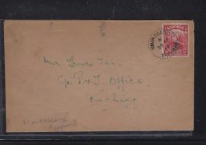 SARAWAK POSTAL HISTORY (P1509B)COVER 1949 8C ROYAL CYPHER SIMANGGANG TO KUCHNG