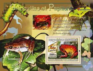 Guinea - Frogs & Butterflies  Stamp Sheet - 7B-251