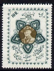 Iran 1959 Birth Centenary of Baden Powell unmounted mint,...