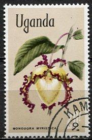 Uganda 1969: Sc. # 129: O/Used CTO Single Stamp