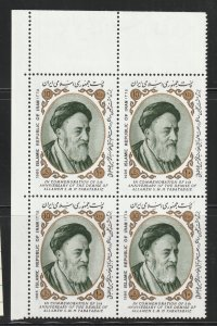 Persian stamp, Scott#2248, mint never hinged, block of 4,  #B-27