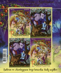 Belarus Cultures Stamps 2019 MNH Folk Tales JIS Azerbaijan Trees 4v M/S