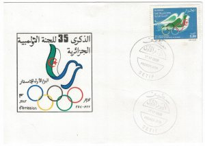 Algeria 1998 FDC Stamps Scott 1132 Sport Olympic Games Committee
