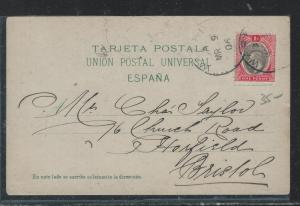 SOUTHERN NIGERIA  (P2709B) 1906   KE 1D PPC TO ENGLAND