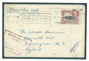 M358 1948 KUT Mombasa Military Hospital/GB Birmingham