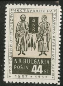 BULGARIA Scott 968 MNH** 1957 St. Cyril and Methodius