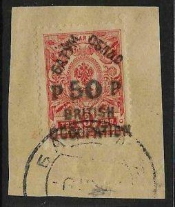 BATUM SG24 1920 50r ON 3k CARMINE-RED USED ON PIECE - FORGERY
