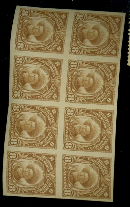 Philippines #343a MINT Block of 8 VF OG NH Cat$208