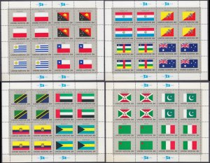 1984 UNO New York 448-463KL Flags of United Nations Organization 30,00 €